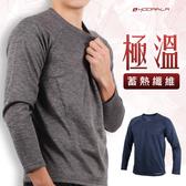 HODARLA 男極溫保暖衣 (路跑 慢跑 健身 長袖上衣T恤 台灣製≡體院≡ 31318
