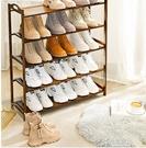鞋架家用室內好看鞋櫃門口收納架經濟型多層實木防塵簡易放鞋架子【快速出貨】