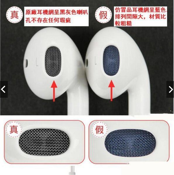 附發票 原廠正品 Apple i8 iPhone X 8 7 Plus原廠耳機 Lightning接口 線控耳機