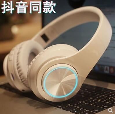 5.0炫酷無線發光頭戴式耳機運動跑步音樂插卡耳麥通用重低音 居家物語