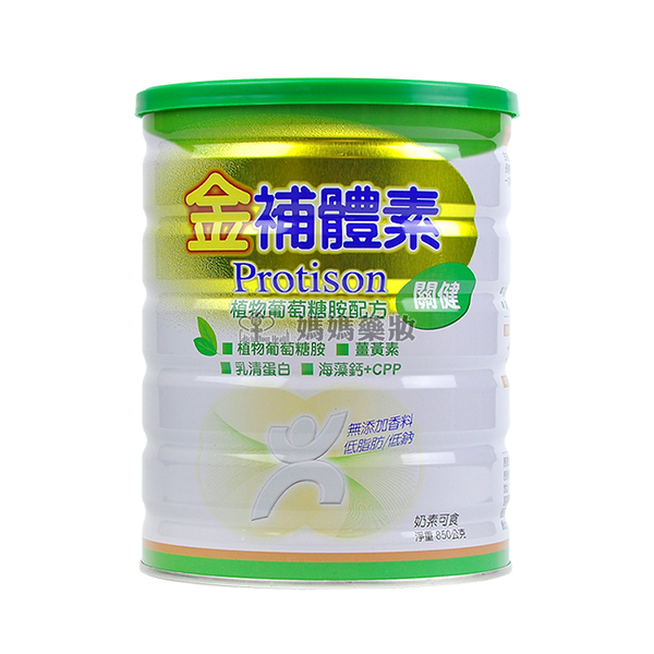 (贈送藜麥片1盒) 金補體素 關健配方 850g  兩罐組 【媽媽藥妝】關鍵保養