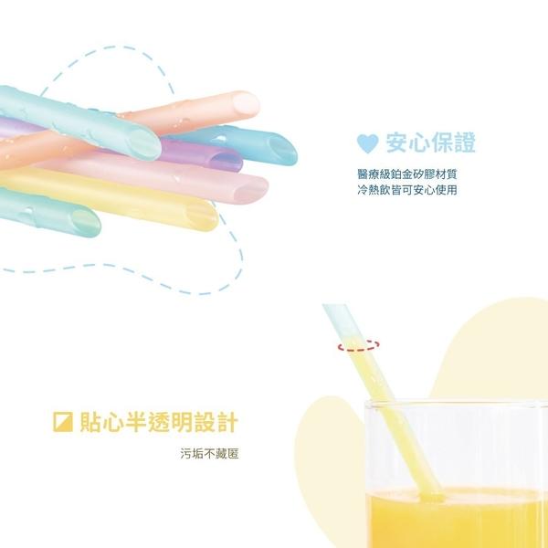 VIIDA Joy 環保矽膠吸管