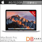 加碼贈★Apple 具備 Touch Bar MacBook Pro 配備Retina 13吋 i5 8G/512G(MPXY2TA/A)-送螢幕貼+鍵盤膜+防震包+護手霜
