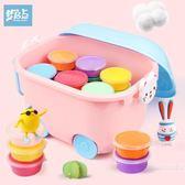 超輕粘土24色36色兒童安全無毒橡皮泥彩泥女孩太空泥黏土套裝玩具