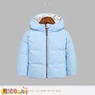 羽絨外套 兒童輕量加厚極暖80%羽絨外套...