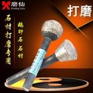 雕刻刀 磨仙燒結小磨頭6mm柄鵝卵石各類石材玉石雕刻清底電動機器專用 星河光年DF