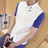 超豐國際 短袖襯衫男裝男士修身襯衣青年潮流寸衣 大碼1 入