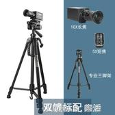 直播攝像頭台式電腦錄制設備視頻會議鏡頭USB高清變焦1080P微課攝像頭免驅 NMS 樂活生活館