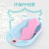 嬰兒洗澡盆寶寶浴盆可坐躺通用新生兒用品大號兒童沐浴桶TT647前3『美鞋公社』