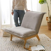 懶人沙發 日式矮沙發臥室陽台小沙發單人網紅折疊迷你懶人椅子小型可愛創意 MKS韓菲兒