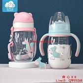 嬰兒奶瓶寬口徑帶吸管新生幼兒防脹氣防摔大寶寶兩用喝水杯【齊心88】