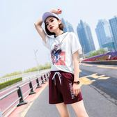運動短褲 女新款夏季外穿高腰薄款韓版寬鬆休閒 LR2912【Pink中大尺碼】