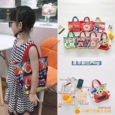 新款可愛媽咪包潮時尚輕便女孩斜挎包卡通男女童外出大容量手拎包【小橘子】