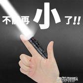 手電筒 小手電筒迷你強光可充電超亮多功能特種兵便攜袖珍隨身防水5000   傑克型男館