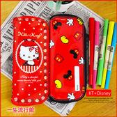 《韓貨》Hello Kitty 凱蒂貓 迪士尼 米奇 正版 亮面 鉛筆袋 化妝包 餐具袋 收納包 小物包 B01855