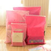 ✭慢思行✭【N137】霧面磨砂夾鏈收納袋(S) 防水 密封 置物 防水 洗漱 透明 加厚 防塵 衣物
