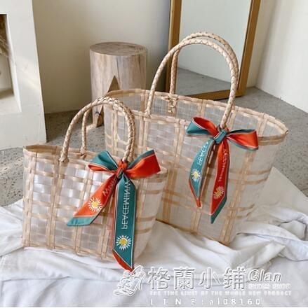 編織包 包包潮大容量托特包透明菜籃子側背手提包時尚女草編織包 格蘭小舖 全館5折起