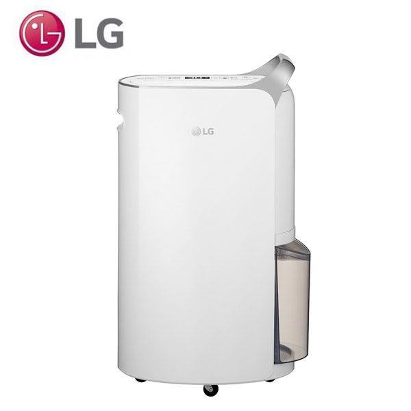 LG 樂金 PuriCare17公升 變頻除濕機 RD171QSC1(晶鑽銀)