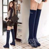 2017秋冬新款韓版高跟內增高過膝靴高筒長靴彈力絨面多穿坡跟女靴