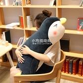 長抱枕 軟萌趴姿企鵝公仔玩偶海洋館動物毛絨玩具布娃娃睡覺長抱枕 【全館免運】
