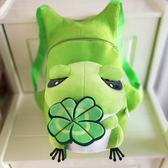 旅行青蛙    旅行的青蛙公仔cos毛絨玩具偶無限三葉草旅かえる 瓜瓜雙肩背書包    唯伊時尚
