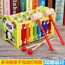 打地鼠玩具幼兒益智兒童大號男孩寶寶打地鼠音樂敲擊積木玩具YXS 水晶鞋坊