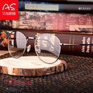 雙十二狂歡購文藝復古眼鏡框男款韓版圓形近...