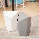 時尚幾何垃圾桶6.5L(2入)【JL精品工坊】回收桶 垃圾桶 腳踏桶 分類回收桶 掀蓋垃圾桶