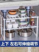 下水槽置物架櫥櫃落地多層可伸縮多功能鍋架不銹鋼廚房瀝水收納架CY『小淇嚴選』