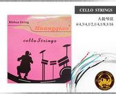 【小麥老師樂器館】大提琴弦  鎳銅合金 EUC1 大提琴弦 【A745】
