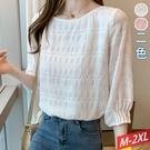 圓領格紋收褶袖純色上衣(2色) M~2X...