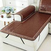 夏季沙發墊麻將坐墊冰絲竹席防滑布藝 cf