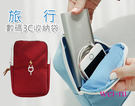 wei-ni 旅行數碼3C收納袋 3C防撞收納包 行動電源收納袋 多功能收納包 手機保護套