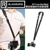 【送蔡司十片】Cross Shot 輕觸微風系列 BlackRapid BT 快槍俠 黑色穿越快手 斜肩背帶 相機肩帶 屮Z3