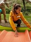 防潮蛋槽蛋巢戶外露營摺疊地墊單人便攜式睡墊加厚帳篷墊子 黛尼時尚精品