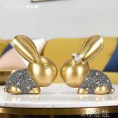 創意擺件 簡約現代創意家居客廳臥室小擺設可愛兔子工藝裝飾品擺件結婚禮物 3C公社YYP