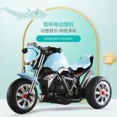 兒童車電動摩托車三輪車寶寶車子1-3-5歲小孩玩具可坐人童車充電 千千女鞋YXS