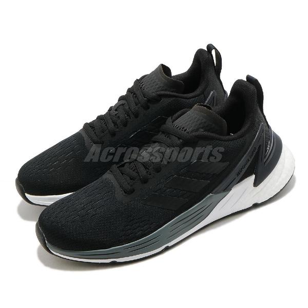 adidas 慢跑鞋 Response Super 黑 白 BOOST Neo 女鞋 愛迪達 【ACS】 FX4833