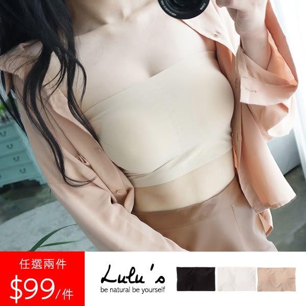任兩件198元-N平口素面胸墊小可愛-3色 【01080531】