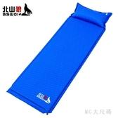 自動充氣墊單人雙人戶外帳篷睡墊大人充氣床墊便攜午休地墊 QQ29052『MG大尺碼』