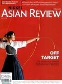 NIKKEI ASIAN REVIEW 0302-0308/2020 第317期