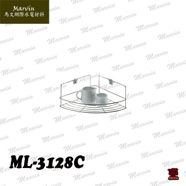 置物架 單層三角轉角架 ML-3128C 304不鏽鋼人氣台灣製造 水電DIY