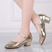 舞蹈鞋舞蹈鞋女四季紅交誼廣場舞跳舞鞋軟底中跟成人夏天夏季廣場舞鞋  貝芙莉