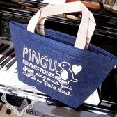 《花花創意会社》外流。pingu深藍毛毡手提便當包【H5605】