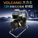 VOLCANO 大力士6102便攜式12V打氣機 /輪胎專用