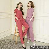 【天母嚴選】兩件式套裝!純色寬鬆V領上衣+鬆緊腰長褲(共四色)