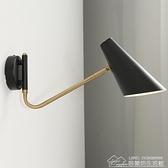 北歐臥室床頭壁燈明裝簡約現代可調節左右搖擺客廳走廊過道牆壁燈 【全館免運】YYJ