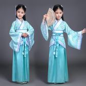 兒童古裝女漢服仙女服裝兒童古箏演出表演cos唐裝小女孩古裝新款 聖誕節交換禮物