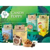 CANDY POPPY 叢林熊大 裹糖爆米花 40g【BG Shop】4款供選