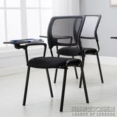 培訓椅帶寫字板折疊椅子學生培訓課桌椅一體職員辦公椅簡約會議椅 英雄聯盟